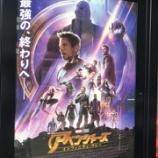 『映画鑑賞』の画像