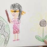 『【乃木坂46】目がw 白石麻衣が描いた『スイカ割りの少女』が可愛すぎるwwwwww』の画像