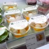 『JAL×はんつ遠藤コラボ企画【十勝編】番外編・スイーツ(とかち製菓)』の画像