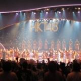博多座でのHKT48指原莉乃座長公演・千秋楽が無事終了