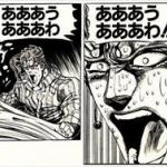 漫画でよく悪夢を見て「うわあああ」って飛び起きるシーンあるけど