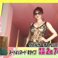 叶美香、スケスケでエロゴージャスすぎる総額2億円超えの私服がやばい[画像あり] アイドルファンマスター