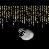 『愛しの香港「それぞれの道」』の画像