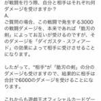 遊戯王ガスタ覚え書き