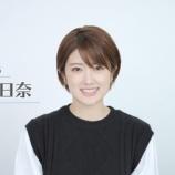『【動画あり】これは参った・・・樋口日奈がまた可愛くなってるwwwwww【乃木坂46】』の画像