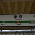『6/17~19 「AKB48 45thシングル選抜総選挙」新潟遠征 2日目 その1』の画像