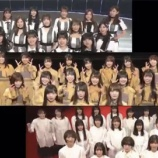 『これは期待!『坂道テレビ』予告動画がついに解禁!!!キタ━━━━(゚∀゚)━━━━!!!』の画像