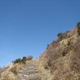 『2/29・貸し切りの雲仙岳』の画像