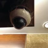 『防犯カメラをセロテープで固定』の画像