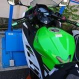 『【Ninja250】秋葉原 バイク駐輪場 最安はどこ?久しぶりに献血してきた話』の画像