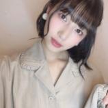 『[ノイミー] 蟹沢萌子「女の子ぽくしてみた ...」』の画像