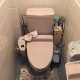 『枚方市 トイレ交換』の画像