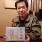 『大阪から(修行連続732日目)』の画像