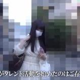 『【NGT48】文春に再び突撃取材を受けた中井りかとZ氏の様子がこちら・・・』の画像
