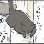 PECO更新のお知らせ(152話)
