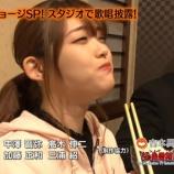 『【乃木坂46】松村沙友理、吉本坂でも白米を食べてからのこの表情w キタ━━━━(゚∀゚)━━━━!!!』の画像