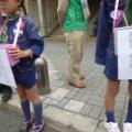 2014年9月 広島大規模土砂災害義援金募金を行いました。