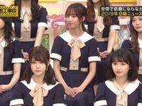 【乃木坂46】最新の伊藤理々杏が可愛すぎる件!!!(画像あり)