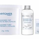 『改めて、PHYTOMERのオリゴメール』の画像
