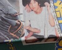 阪神青柳の小学生時代www