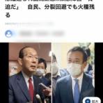 那珂川市議会議員 松尾まさたか 活動ブログ