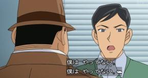 【名探偵コナン】第956話…それでもボクはやってない(感想)