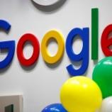 『【\(^o^)/】Google時価総額1兆ドルクラブ仲間入り!Google「GAFAMでひとりだけ仲間外れがいまーーすwwwっwwwっww」』の画像