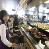 『【乃木坂46】静岡の自動車教習所のHPに若かりし深川麻衣を発見www』の画像