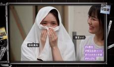 【乃木坂46】田村真佑もすっぴんほぼ変わらん!