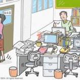 『学校の常識は社会の非常識 1……職員室で』の画像