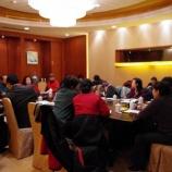 『昆舞 国際シンポジウムin 南京2009 VOL.8』の画像