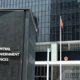 『【新型コロナウィルス】「公務員の在宅勤務3月1日まで延長」』の画像