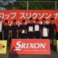 DUNLOP CUP東日本中学選抜◆表彰式Photo◆