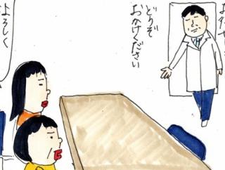 【高齢な親の話】父の手術②