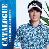 『やっぱり真似したい石川遼のゴルフコーディネートまとめ 1/2』の画像