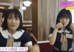 乃木坂46・清宮レイ氏による北川悠理氏への熱い指導・・・wwwww