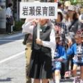 2014年 第11回大船まつり その24(パレード・松竹通り/岩瀬保育園)