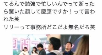 【訃報】神に選ばれし天才受験生、無事慶応大学に落ちる