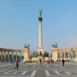 『行った気になる世界遺産 ブダペストのドナウ河岸とブダ城地区およびアンドラーシ通り 英雄広場』の画像