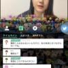 STU瀧野由美子の謝罪動画のコメ欄がヤバいwwwwwwwwwwww