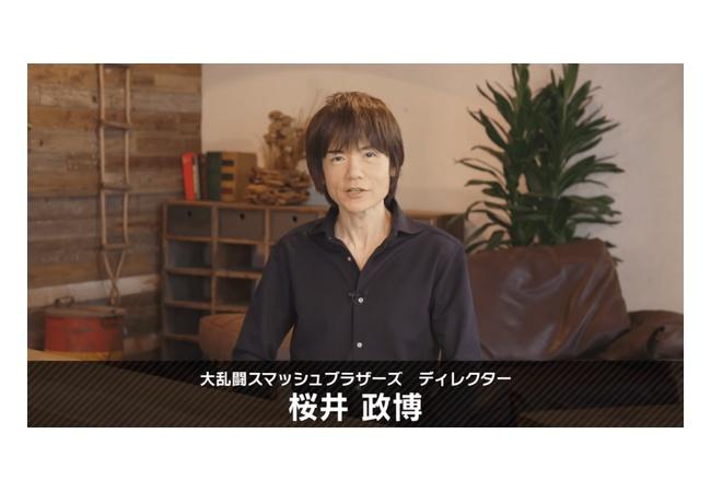 スマブラ桜井政博「SEKIROクリアしましたよ」