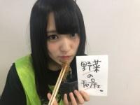 """【欅坂46】菅井友香「今日から""""17人の絆""""で頑張ります」"""