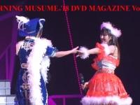 モーニング娘。'18 DVD MAGAZINE  Vol.108 CMがきたで!