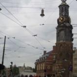 『ヨーロッパの旅 ~【オランダ オランダの栄光 アムステルダム】』の画像