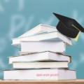 留学生移民の申請要件は何ですか?