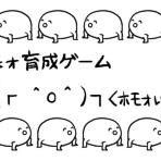 アニメ大好きニュース速報