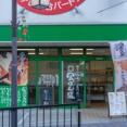 香里園に食パン専門店「食ぱん道」がオープンしてる。以前は週一でやってたお店