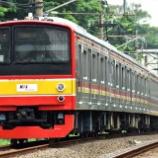 『新ロゴで運用再開!!205系武蔵野線M51編成』の画像