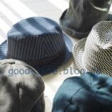 『帽子大好き』の画像