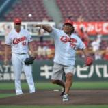 『長州力が始球式 大ファン広島にエール「CS行ってほしい」』の画像